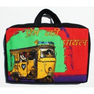 Prem Ki Payal Laptop Bag
